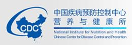 中国质量诚信控制中心